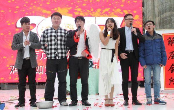 吉茂2017年会相声小品节目表演《解压》