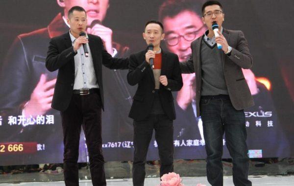 吉茂三大男星于2017年会献唱《真心英雄》