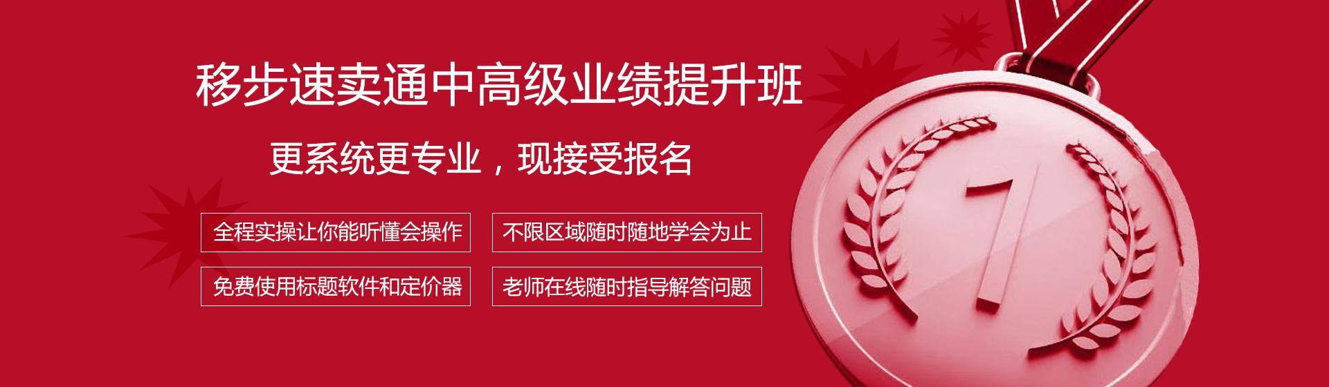 www.jmdspx.com_banner1