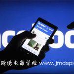 """九个妙招告别""""假""""Facebook推广策略"""