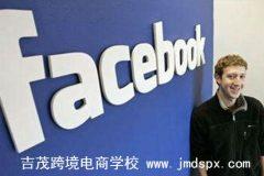 Facebook创始人