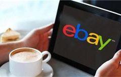 ebay -t