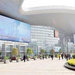 中国国际电子商务博览会将在义乌国际博览中心举行,你准备来吗?