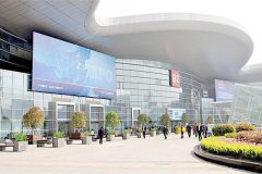 4.10义乌国际博览中心