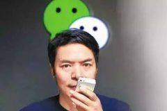 苹果封杀微信功能3