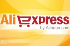 05.18-速卖通by alibab