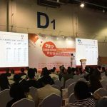 2017 • 第二届跨境电商产品对接大会
