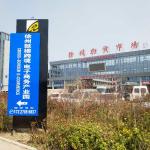 徐州鼓楼区跨境电商产业园入选徐州市第二批众创空间名单